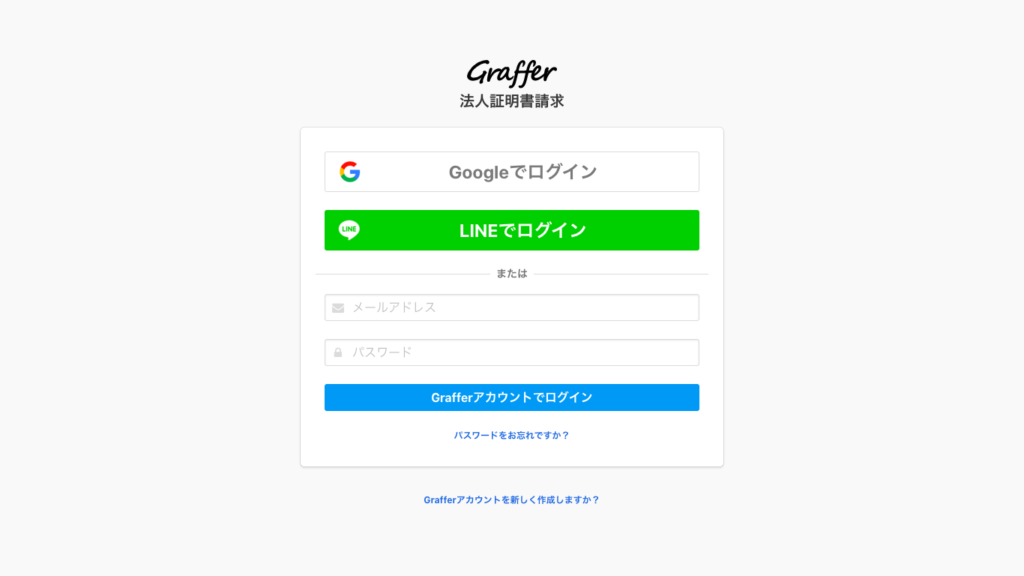 Graffer-login