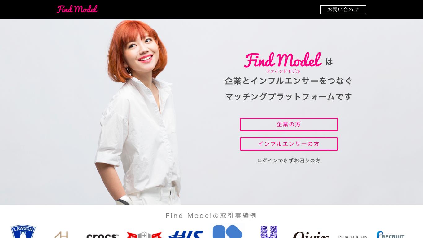 Findmodel-top