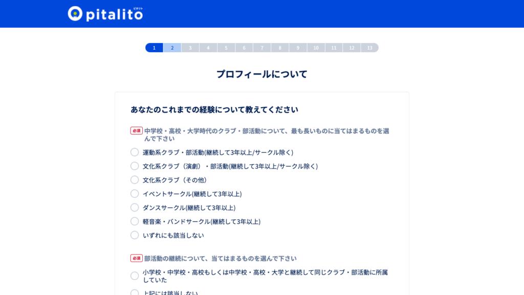 pitalito-check