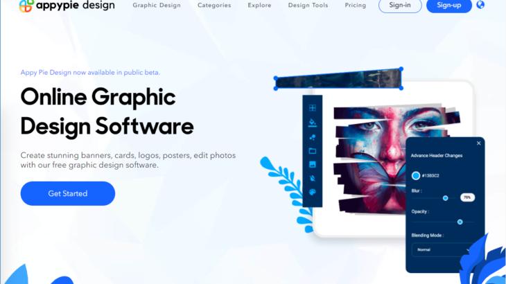 appypie designトップ画面