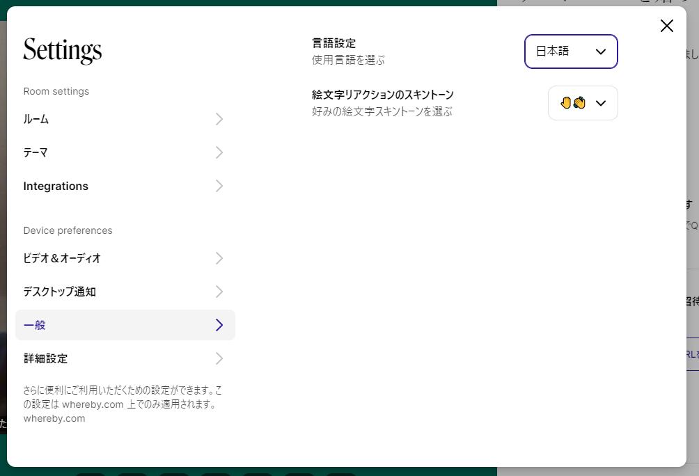 日本語も使えます