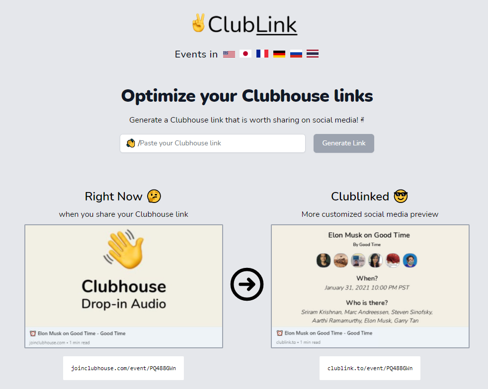 Clublink トップページ