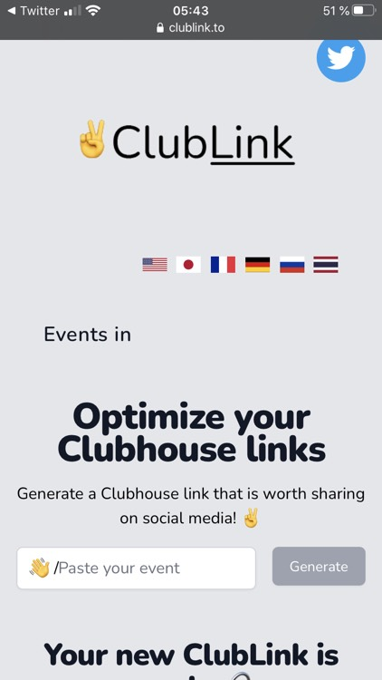 Clublink モバイルトップ