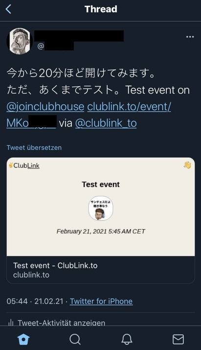 Clublink ツイッターで公開