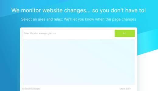 競合しているWebサイトの更新情報を見逃さない【Visualping】