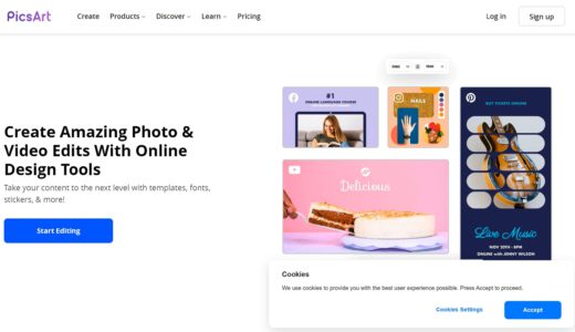 オンラインで画像/動画が編集できるサービス【PicsArt】