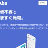 bosyujobs-06