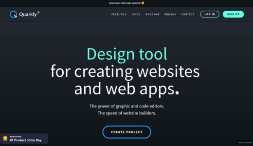 Webデザインとコーディングを同時に実現【Quarkly】