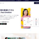 mal-face-emotion