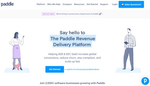 海外製品のアフィリエイトにチャレンジ 【Paddle affiliates program(パドル アフィリエイト プログラム)】