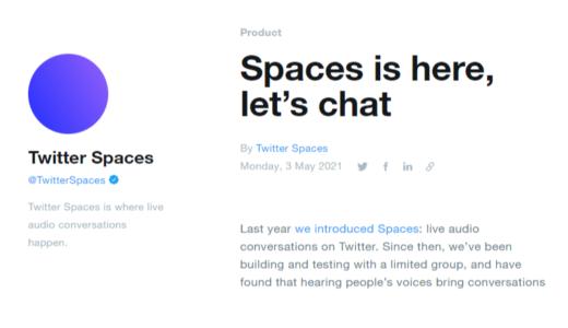Twitterの音声SNSをレビュー【Twitter Spaces】