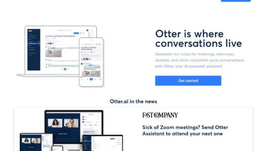 Otter|録音・文字起こしのコラボレーションアプリ