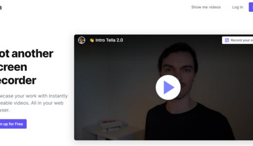 tella|ビデオキャプチャに自分の顔も入れて、簡単解説動画作成