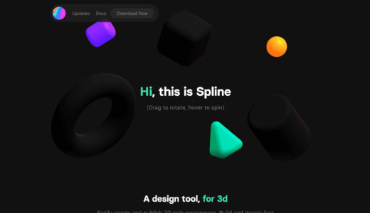 Spline|無料で使える3Dモデリングツール