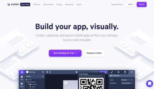 Draftbit|ノーコードでアプリ開発