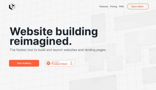 Grid.studio|簡単スムーズ!ノーコードでWebサイト開発